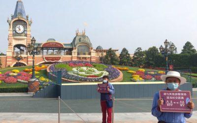 Disney + 6 Feet